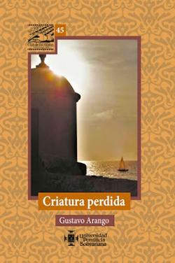 Criatura perdida es su primera novela. Publicada en 2002 en EE.UU. Gustavo Arango