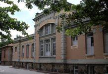 Hospital San Vicente Fundación