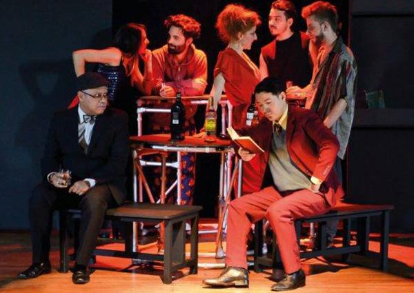 DesEncuentros en el Teatro Ateneo Porfirio Barba Jacob